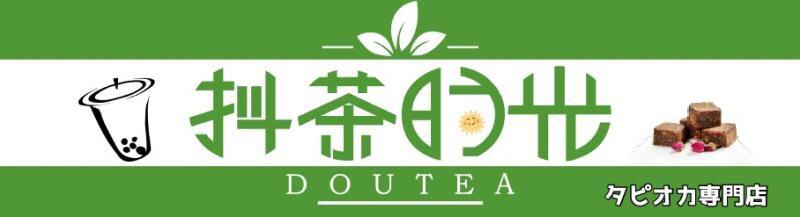 【公式】抖茶時光 横浜きた西口店