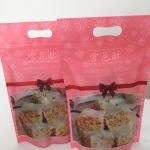 雪花酥ミルク味(1袋450円)