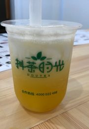 マンゴーミルク塩フォーム(550円〜)